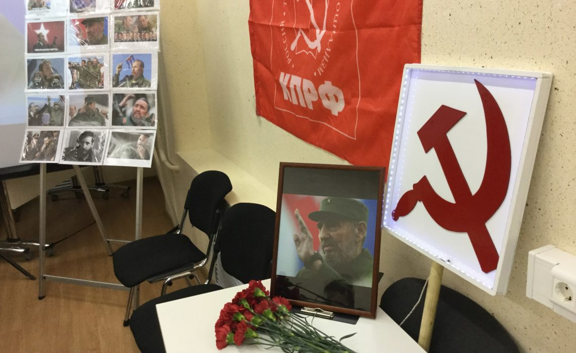 Ленинградцы скорбят о Команданте Фиделе Алехандро Кастро Рус