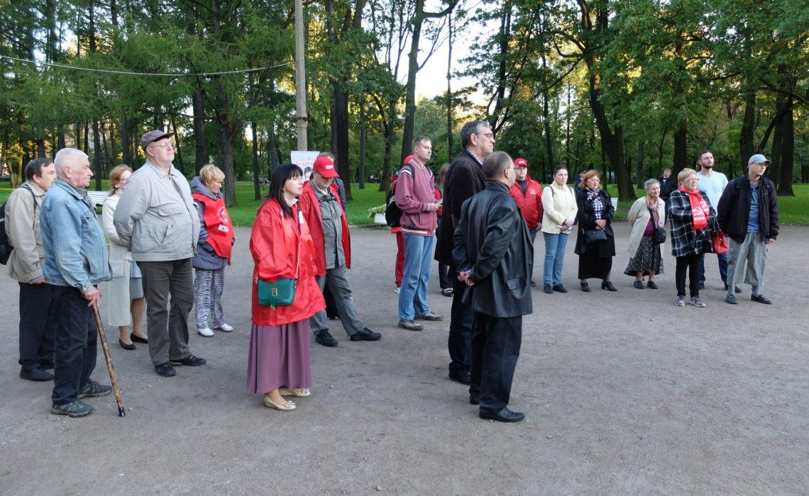Митинг 14 сентября