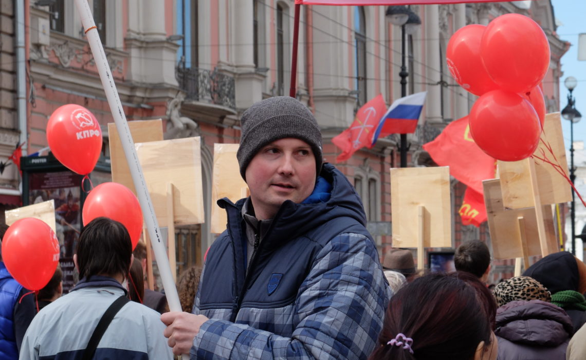 Шествие и митинг 1 мая