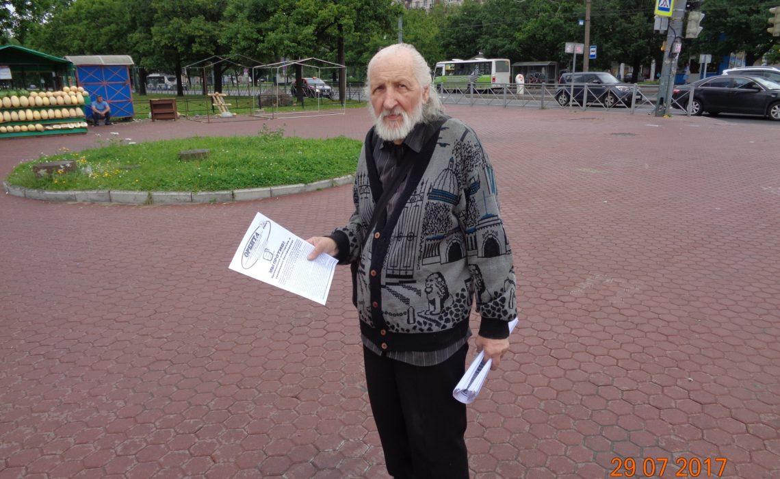 Нужно срочно менять Правительство РФ и использовать положительный опыт советского государства