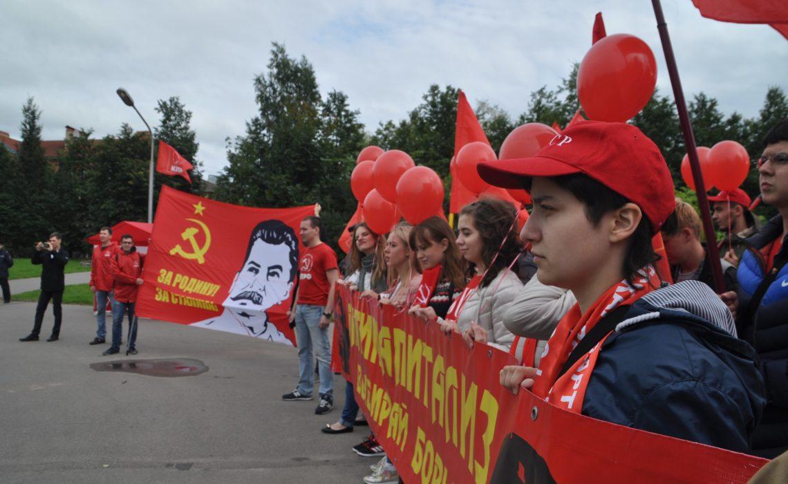 Марш и митинг «Антикапитализм» в Великом Новгороде