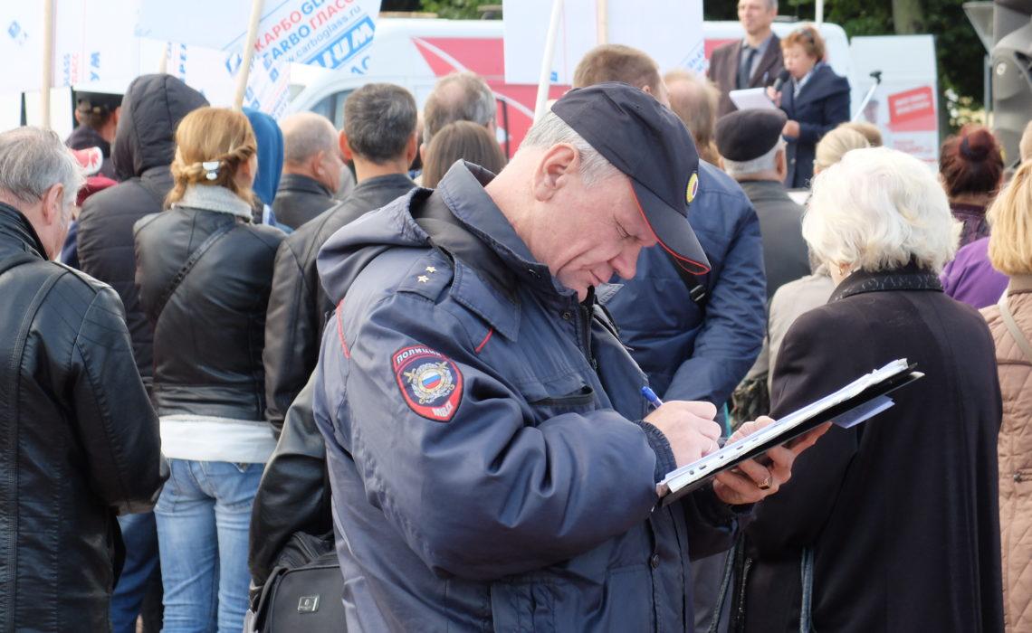 Митинг обманутых дольщиков и пайщиков