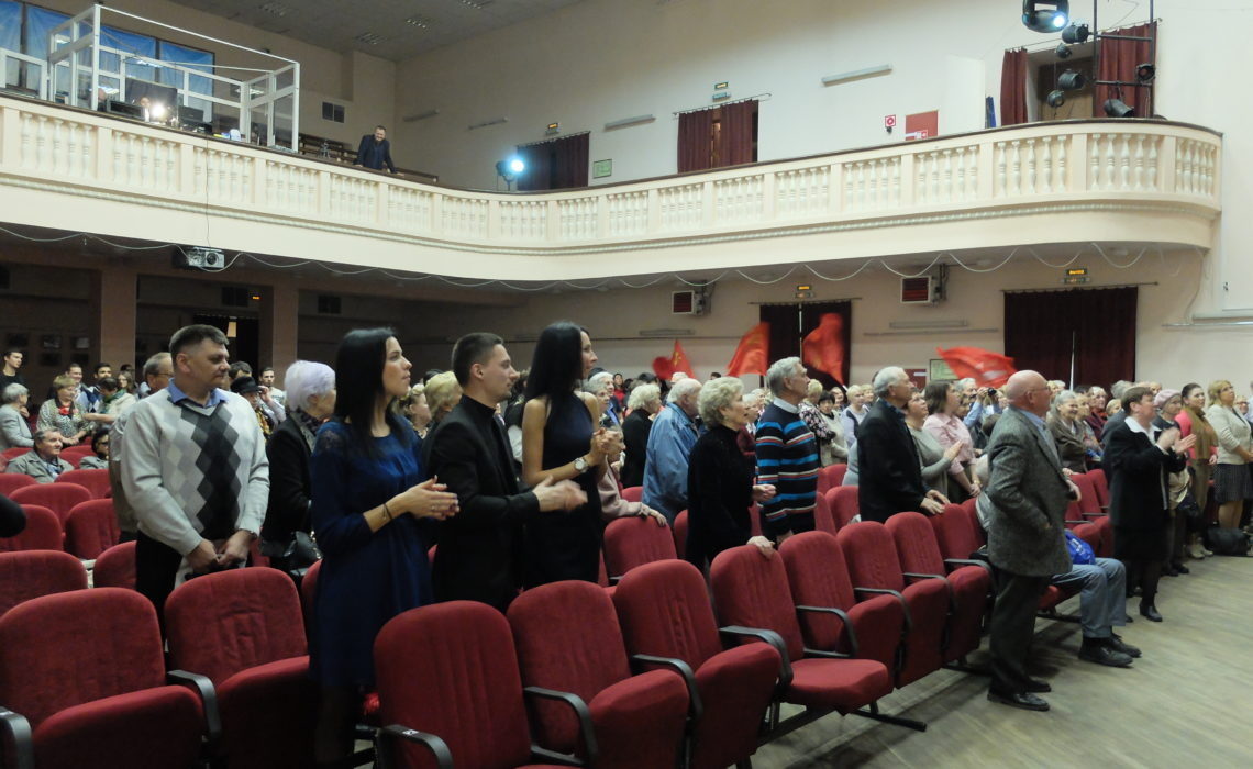 Представление по случаю 100-летия Октябрьской революции