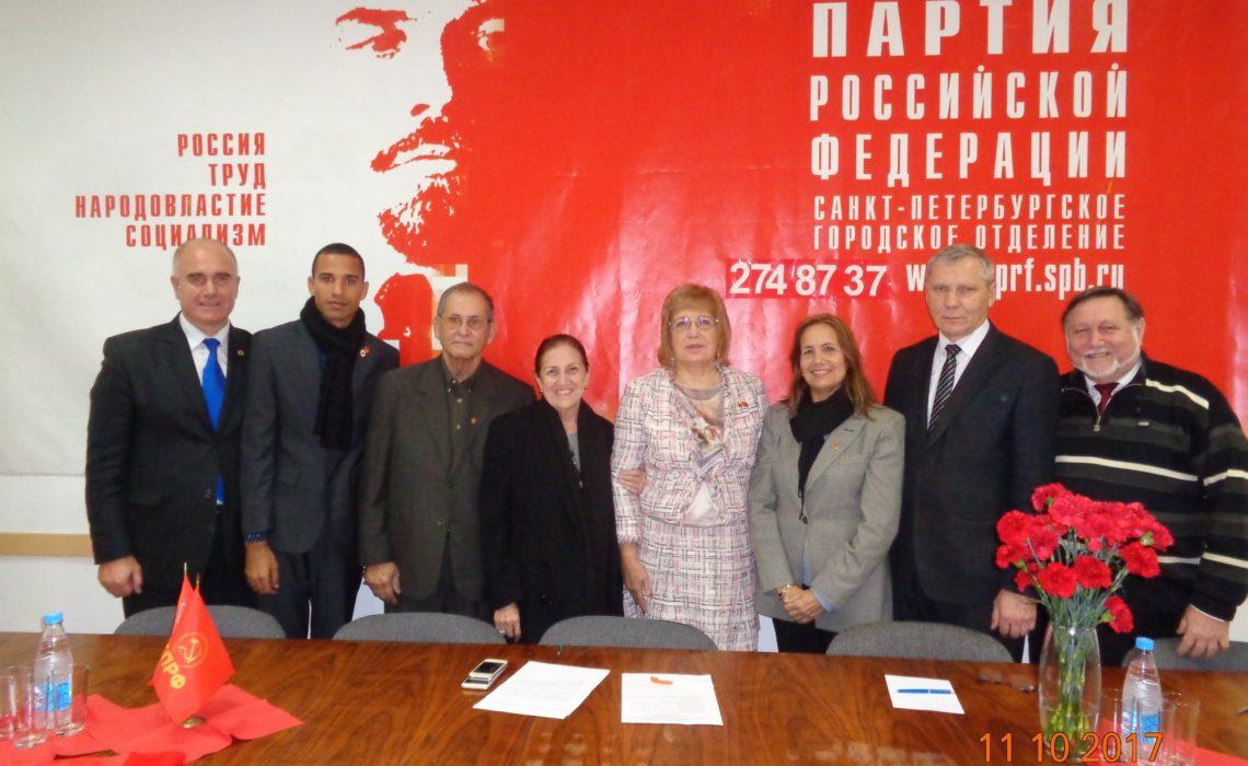 У России и Кубы есть схожие символы революции