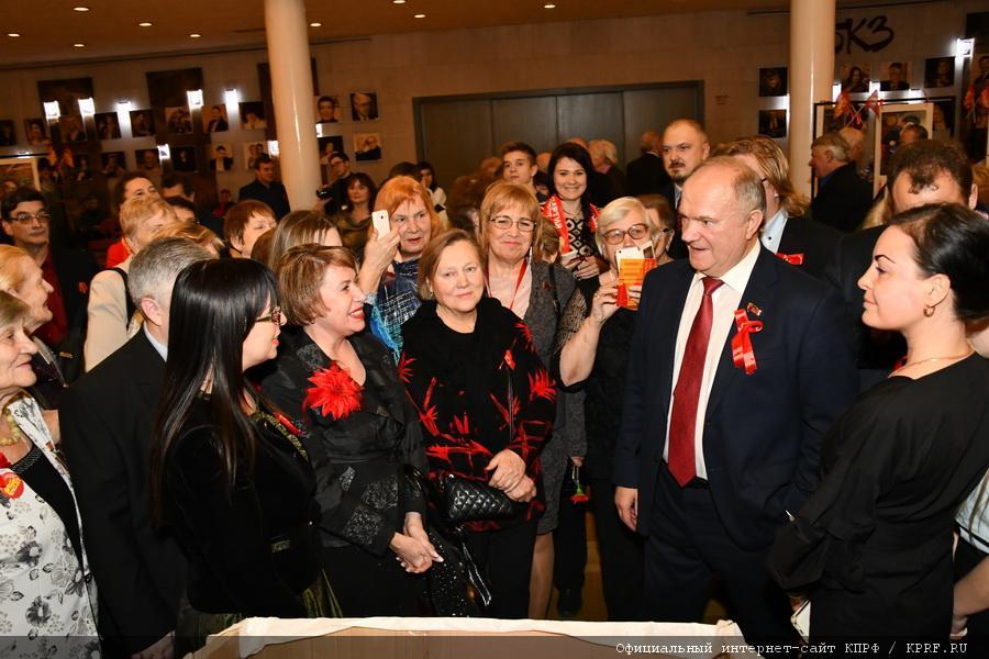 Торжественный вечер, посвященный 100-летию Великой Октябрьской социалистической революции