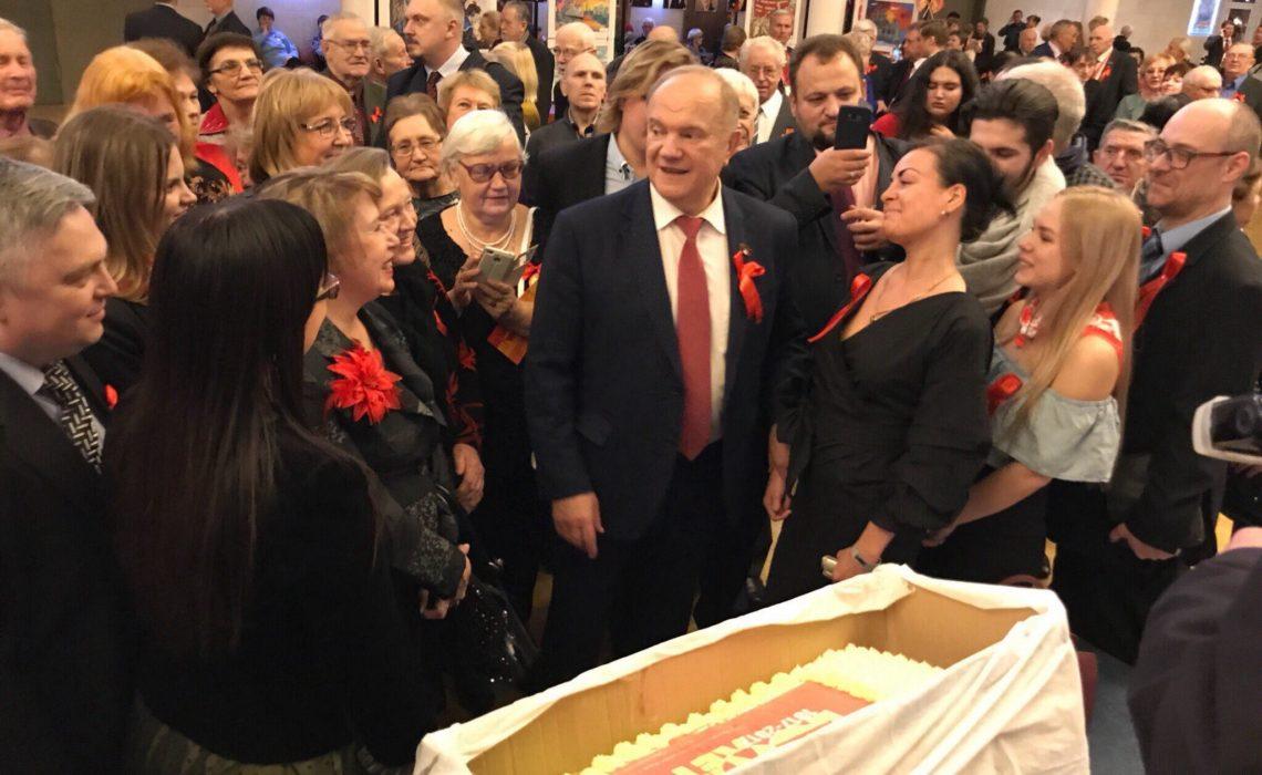 БКЗ «Октябрьский» — концерт в честь 100-летия Революции