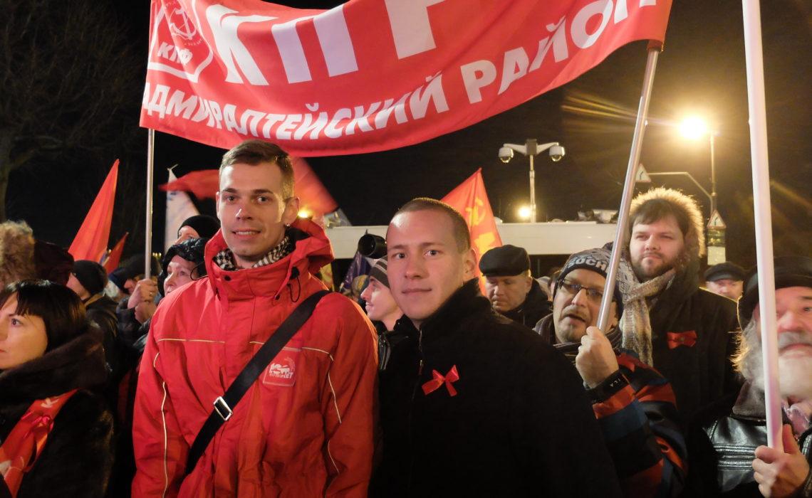 Шествие и митинг 7 ноября