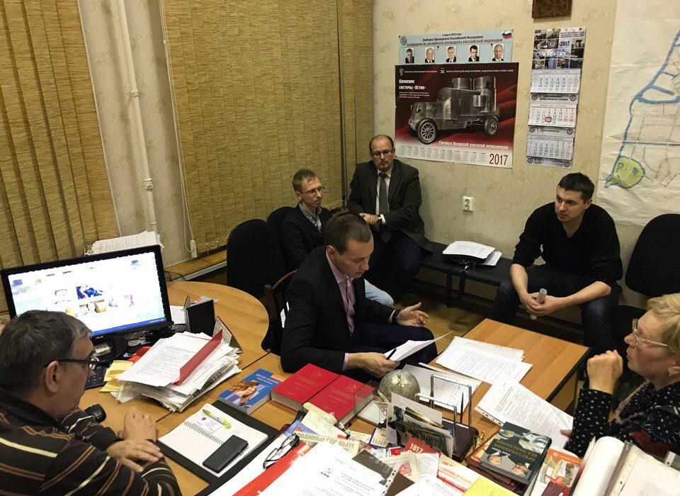 Состоялось заседание комиссии по рабочему и профсоюзному движениям