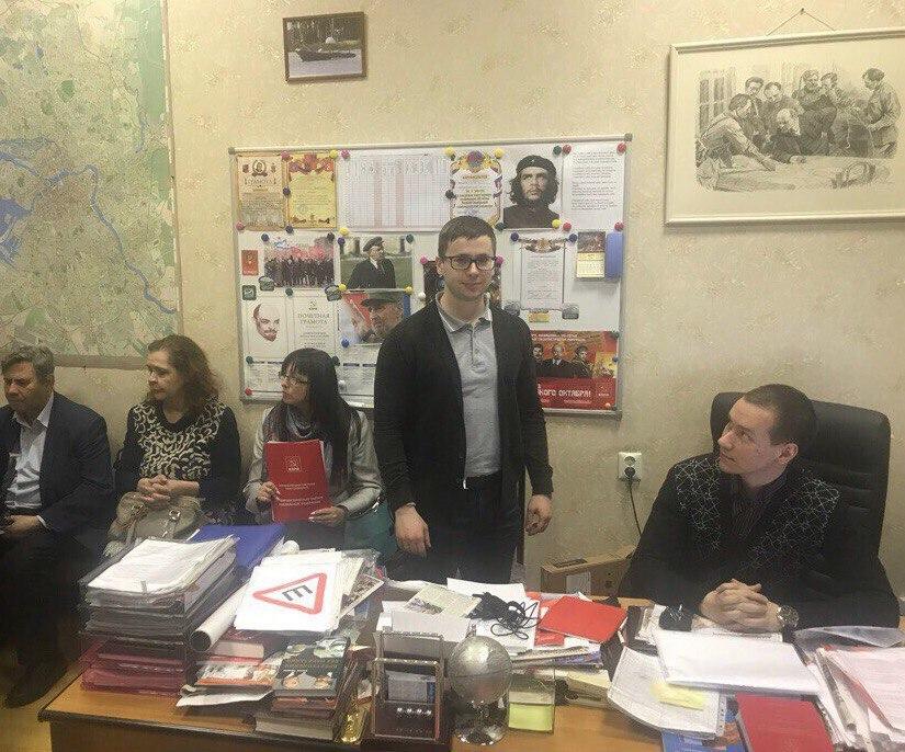 Состоялось очередное занятие в рамках школы рабочего и профсоюзного движения при Горкоме КПРФ