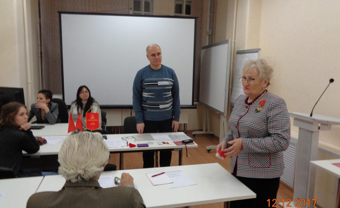 Первичка «Гагаринская» провела открытое собрание актива