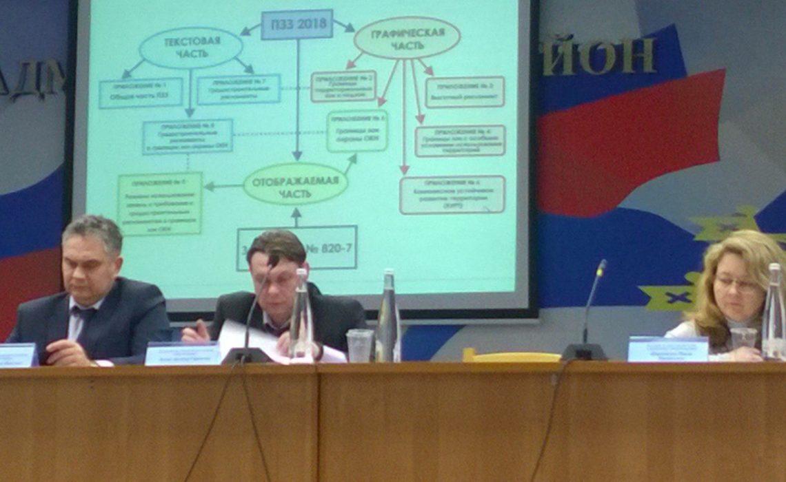 Юридическая служба приняла участие в публичных слушаниях
