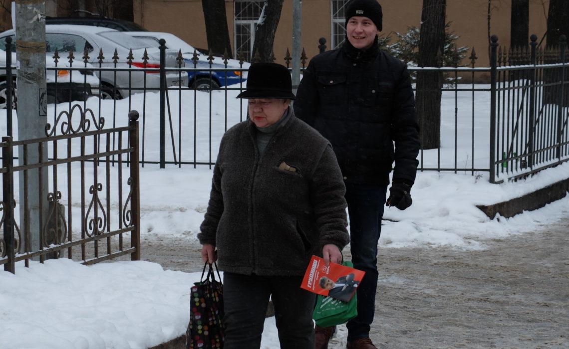 В Адмиралтейском районе прошли пикеты за Павла Грудинина