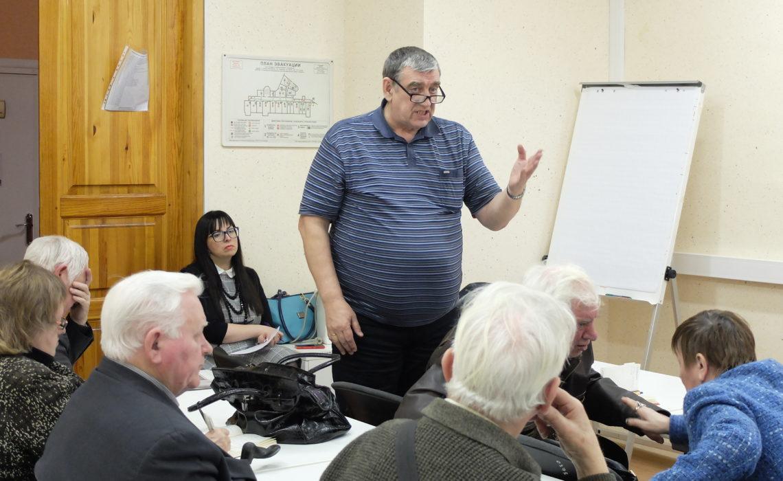 Состоялся пленум Адмиралтейского районного отделения КПРФ