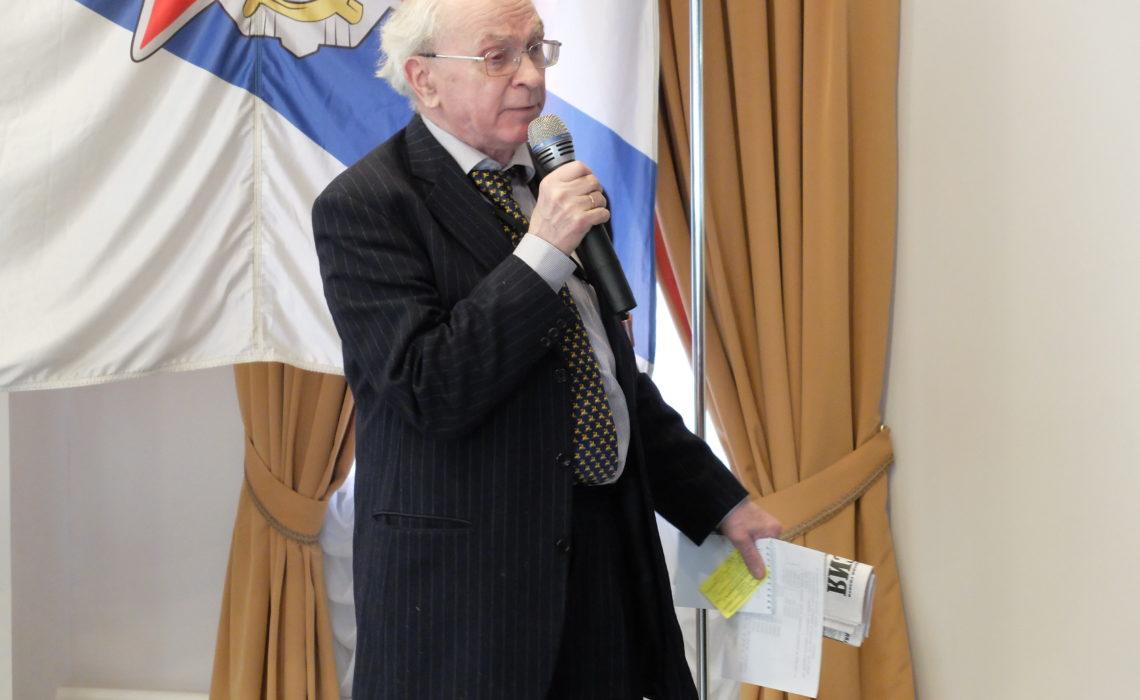 Состоялась отчётно-выборная конференция регионального отделения Общероссийской общественной организации «Дети войны»