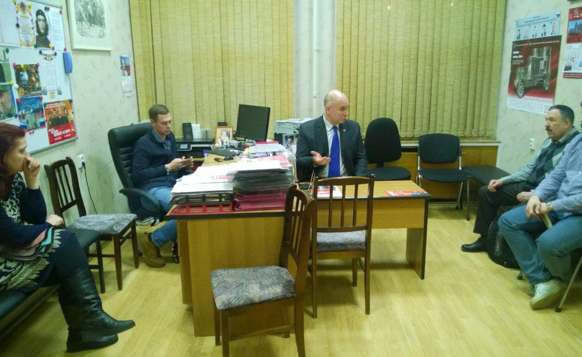 Состоялось заседание комиссии по протестной деятельности