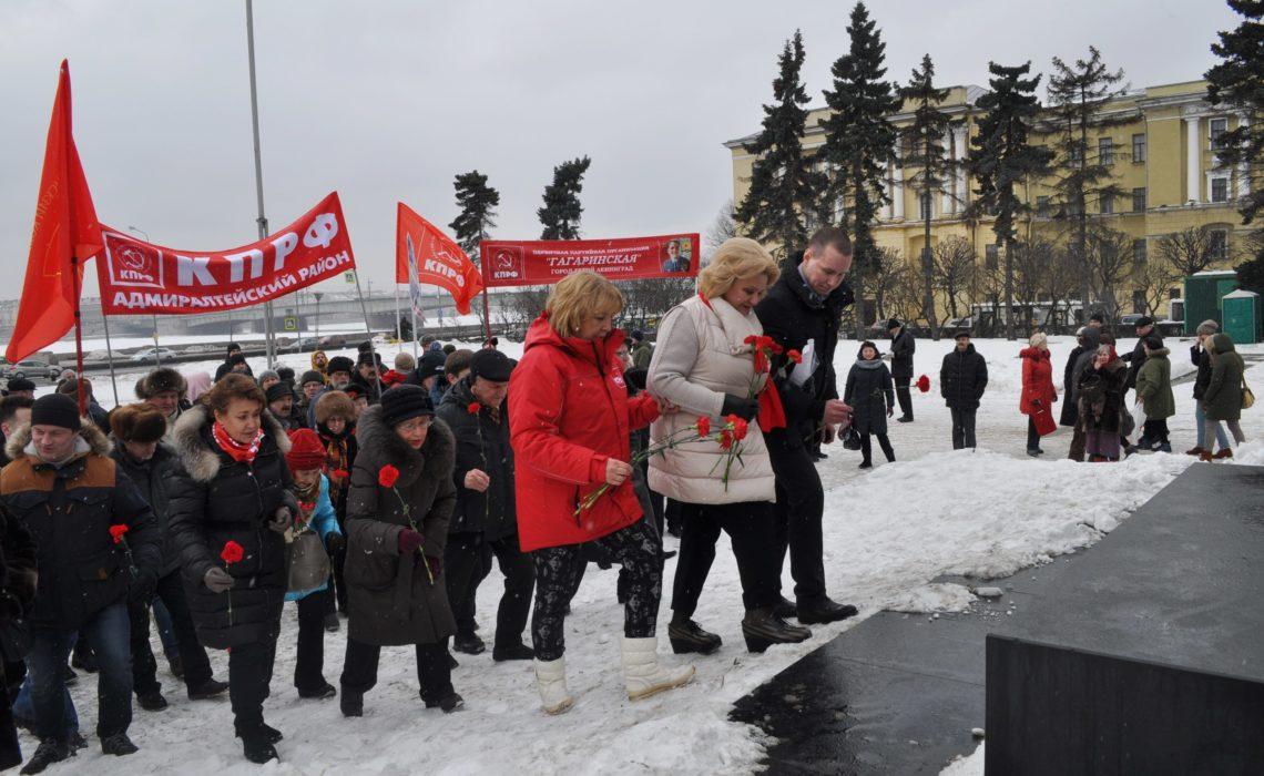 Коммунисты Адмиралтейского районного отделения КПРФ Санкт-Петербурга приняли участие в митинге «За честные и чистые выборы!»
