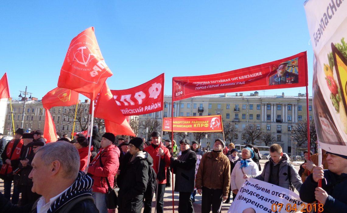 Прошедшие выборы Президента России 2018 года нельзя считать законными, честными и конкурентными, а значит легитимными
