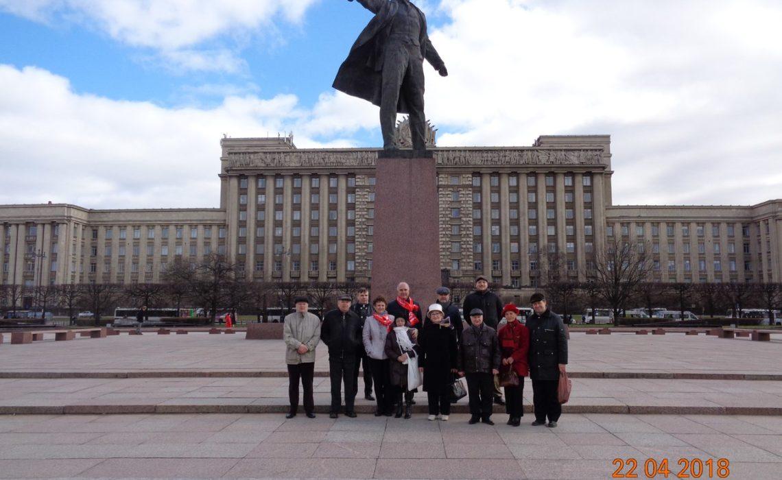 Следуя заветам В.И. Ленина, вперёд к построению общества социальной справедливости!