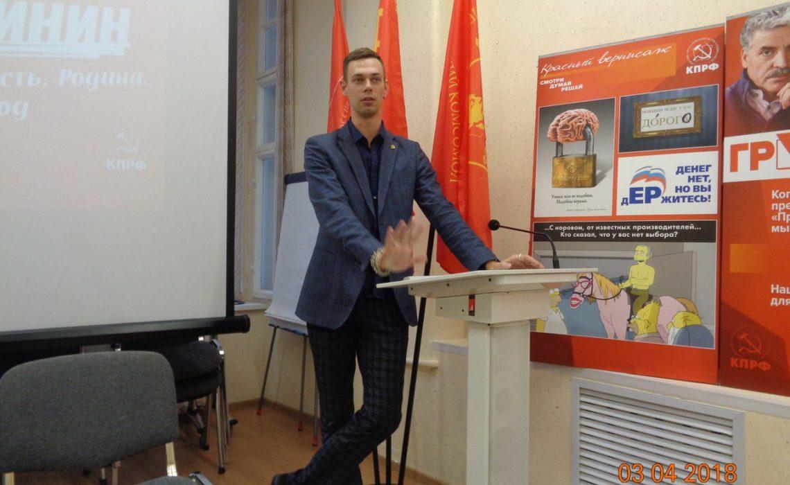 Выборы 2018: Обострение международной обстановки вокруг России – спецоперация международного капитала по удержанию власти Путиным
