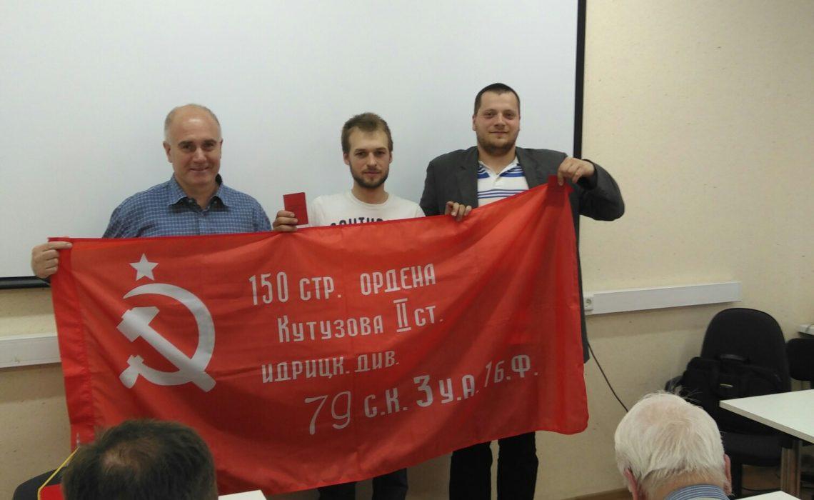 Продолжаем борьбу за советскую власть, против марионеточного, криминально-олигархического режима