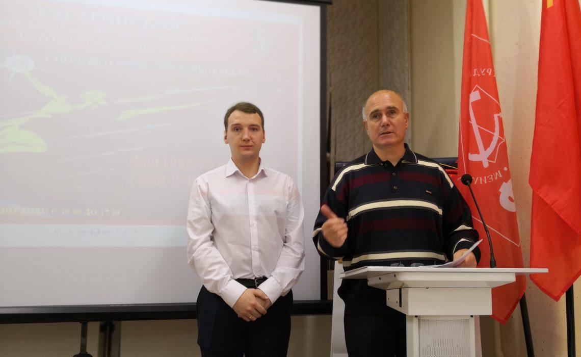 Отчётно-выборное собрание первички: Вернуть Россию с пути колониальной деградации на рельсы социального и научно-технического прогресса!