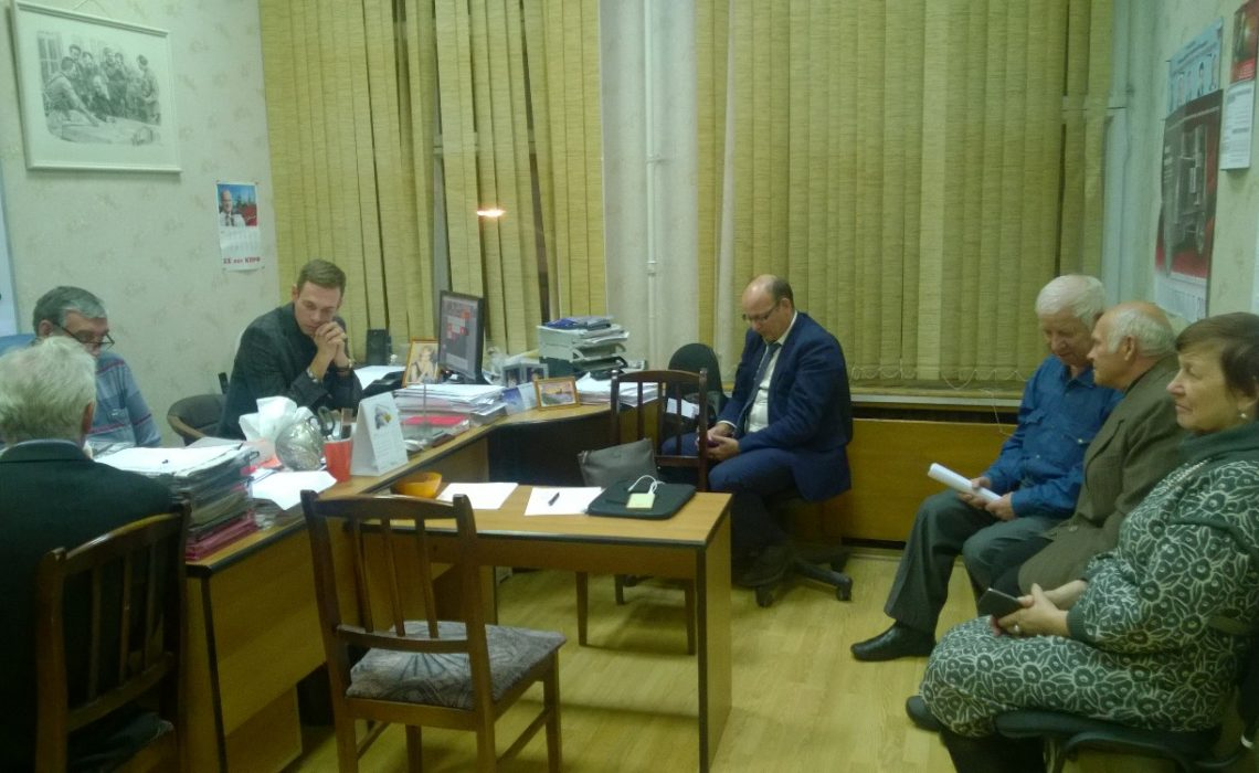 Бюро районного комитета