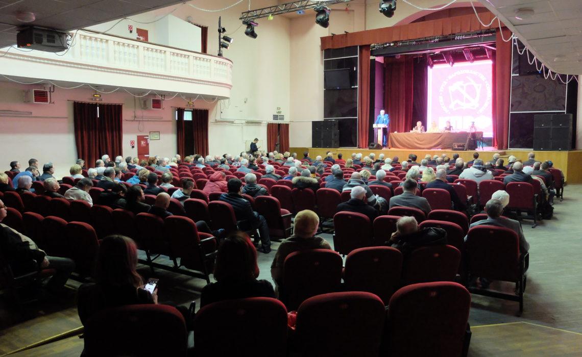 Встреча с депутатами фракции КПРФ