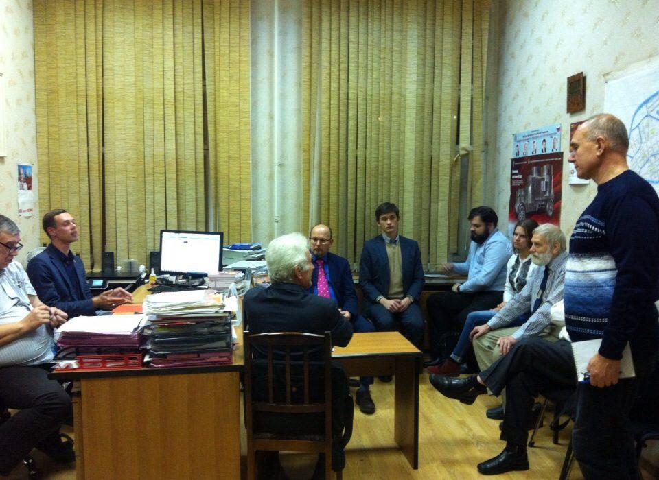 Пленум районного комитета