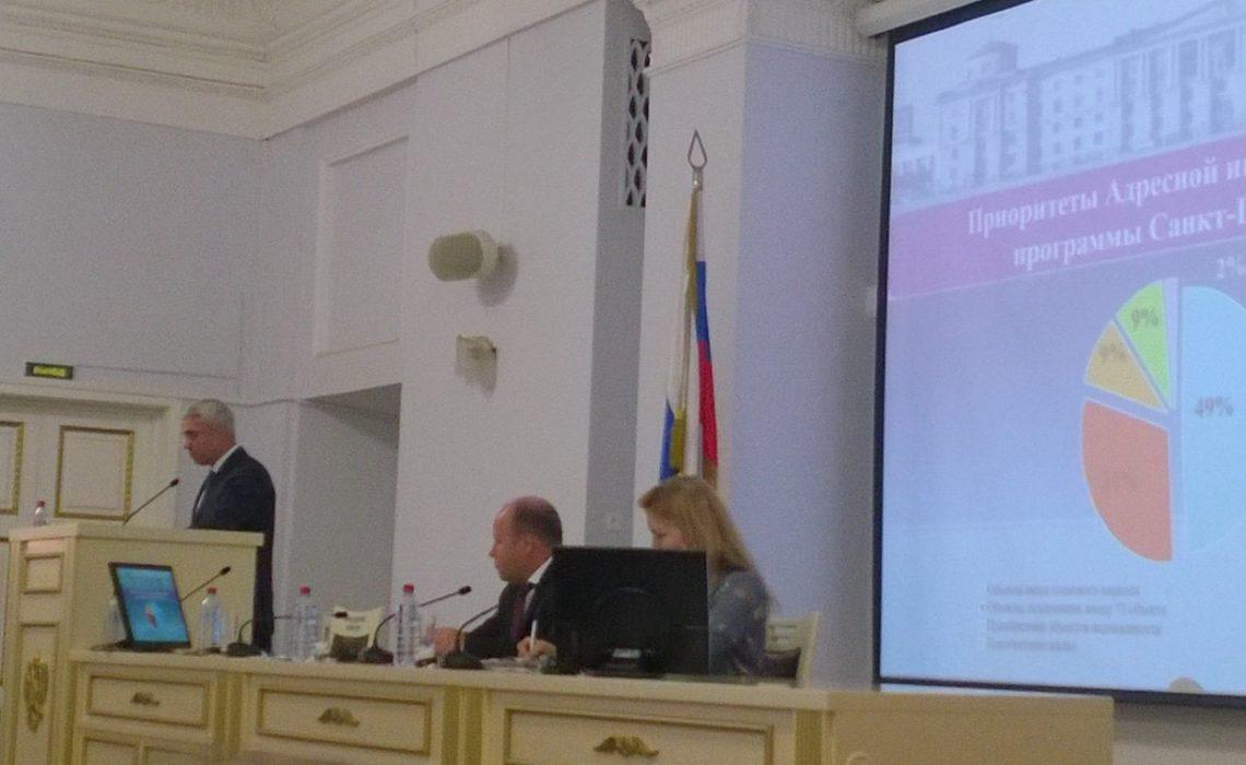Юридическая служба приняла участие в публичных слушаниях по проекту бюджета Санк-Петербурга на 2019 год