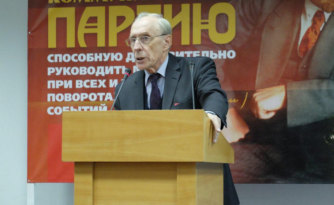 XVI отчётно-выборная Конференция Санкт-Петербургского городского отделения КПРФ