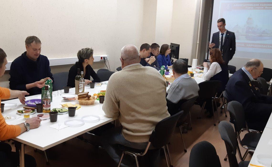 Предновогодняя встреча актива районного отделения