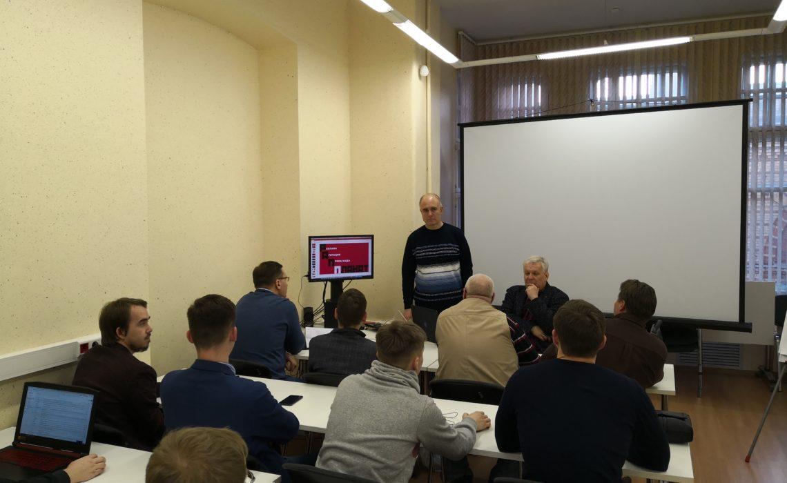 Школа Муниципального депутата: В своей агитации КПРФ ставит на креатив и позитив